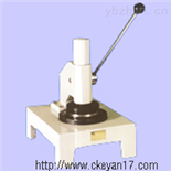 JX-DQ定量测定标准试样取样器,JX-DQ定量测定标准试样取样器厂家