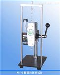 AST-S型拉压测试台,生产AST-S型数显拉压测试台厂家