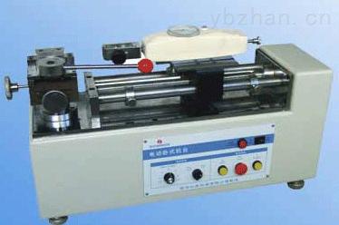 卧式电动机台,生产SJH-500卧式电动机台