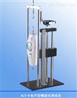 ALX-B标尺型螺旋式拉压测试台,上海标尺型螺旋式拉压测试台厂家