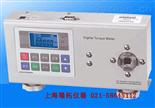 ST-5数字式扭矩测试仪, 上海ST-5数字式扭矩测试仪厂家