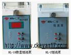HL-2S实验型恒流泵, HL-2S实验型恒流泵厂家直销