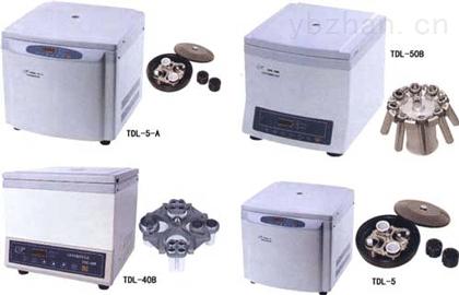 离心机,上海离心机厂家,TDL-5低速台式大容量离心机