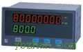 模拟量输入流量积算仪