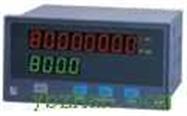 XMJM 系列模拟量输入流量积算仪