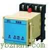 热电偶/热电阻输入信号隔离处理器