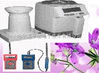 SK-100型定制水分测定仪|便携式鱼水分测量仪|