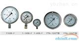 Y60BF;Y100BF;Y150BF;不锈钢压力表