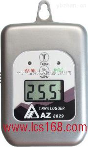 HG04- AZ8829-温湿度记录器