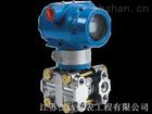 压力变送器 JD-3851/1851GP型