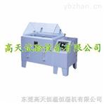 GT-Y-60盐雾试验箱规格表