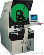 美国ST卧式正像投影仪ST-5600