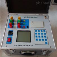 自动式智能变压器损耗参数测试仪价格