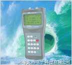 固定式超声波流量计