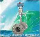纯水V型锥流量传感器