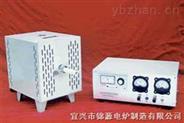 950℃实验用管式电炉
