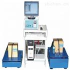 LD-PTT振动试验台使用方法