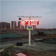 OSEN-YZ北海工地扬尘污染监测系统