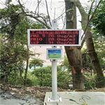 OSEN-YZ广州奥斯恩品牌工地扬尘在线监测设备现货
