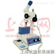 SGWX-4-显微熔点仪