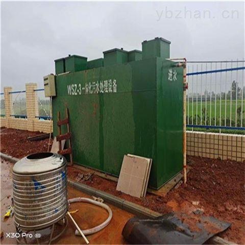 一体化生活污水收集处理设备厂家