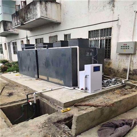 小型生活污水处理站形状