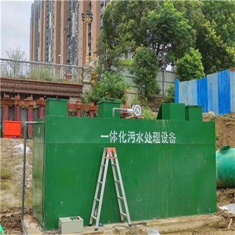 生活污水MBR一体化处理设备厂家