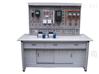 初級維修電工實訓考核裝置