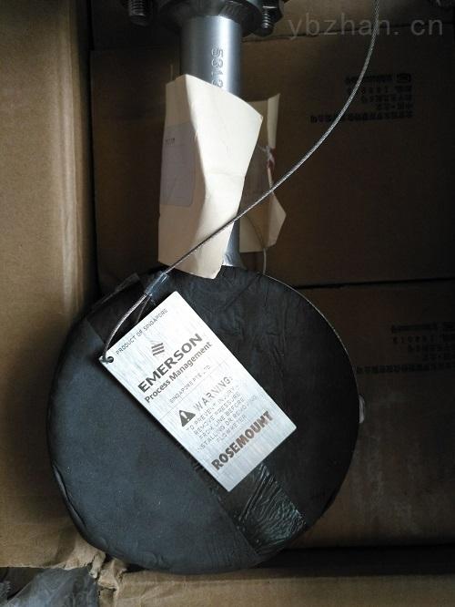 罗斯蒙特3051SFC紧凑型孔板流量计