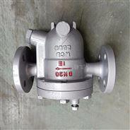 316蒸汽疏水閥