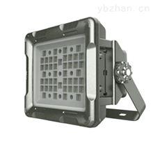 GCD8260200wLED防爆投光灯