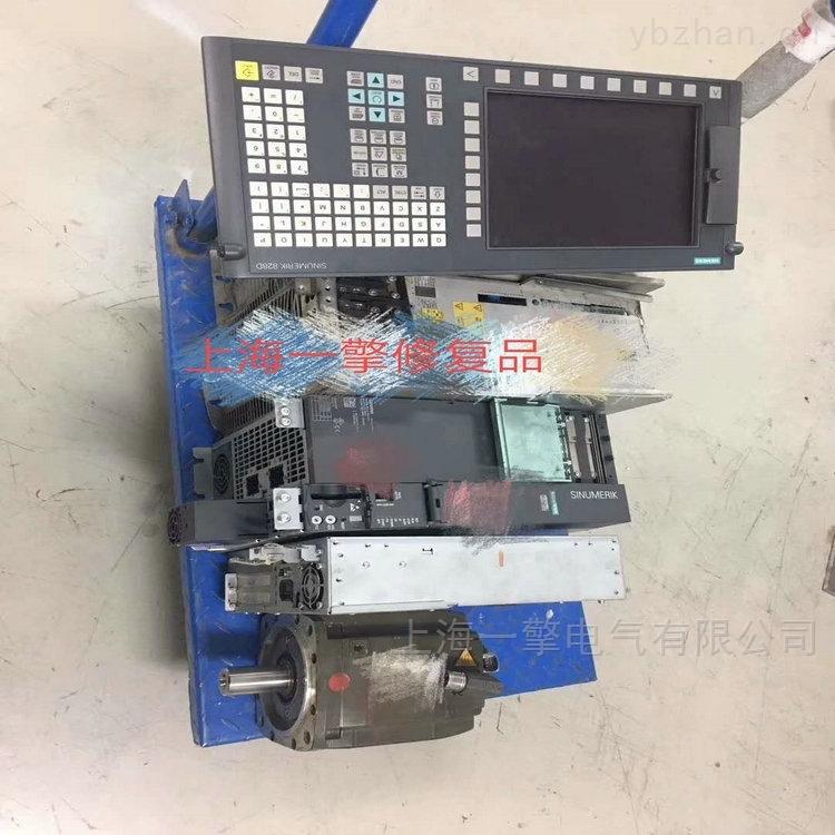 西门子S120模块DC灯不亮维修 专业测试