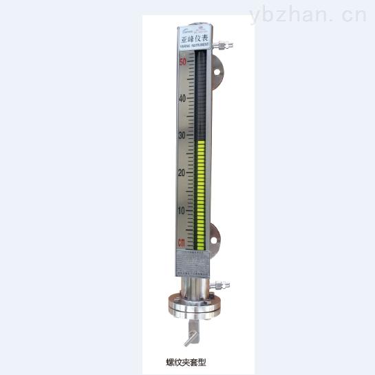 山东 夹套型磁性液位计 批量生产 支持定制