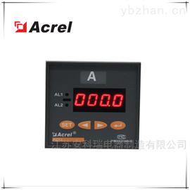PZ72-DI充电桩专用数码管显示智能直流电流表