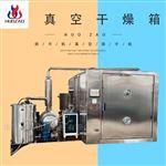 电热恒温真空干燥箱 工业烘箱 火燥直销