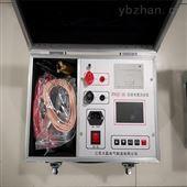 高压开关接触回路电阻测试仪