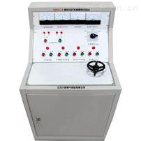 全自动高低压开关通电试验台现货