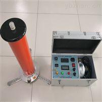 低价供应120kV/2mA直流高压发生器