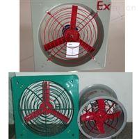 厂房防爆排风扇FAG-300/0.37KW