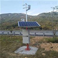 OSEN-QX江西南昌高速公路气象站实时监测