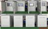 貴州省小水電生態流量泄放及監測系統
