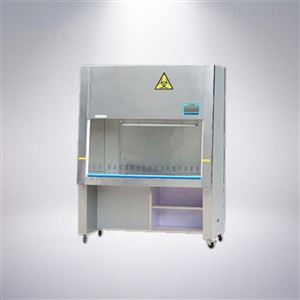 核酸检测二级生物安全柜