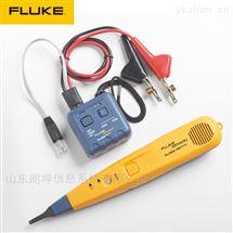 26000900福禄克Pro3000音频发生器和探头系列