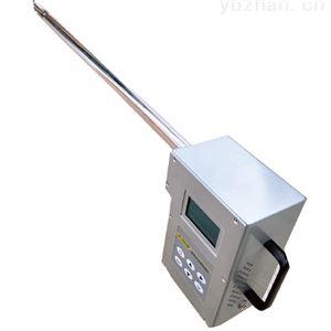 LB-7025A一体式多参数油烟检测分析仪(内置打印机)