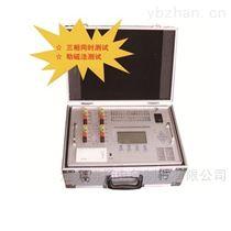 三通道直流电阻测试仪设备市场价