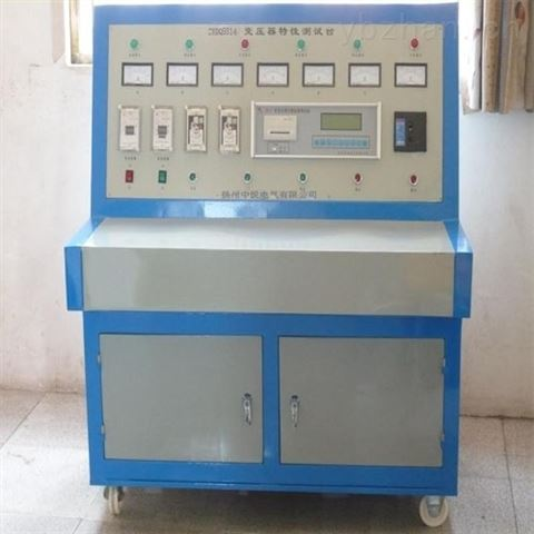 变压器综合测试台厂家生产定做