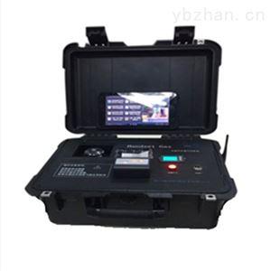 Handset-Gas便携式尾气分析仪