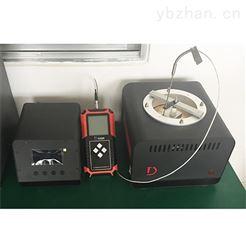 DTZ-400表面温度计校准系统宇航复合材料