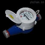 电子式远传冷水水表(光电湿式)