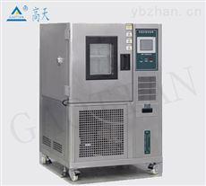 GT-TH-S-80Z恒温恒湿试验箱  武汉湿热交变试验箱